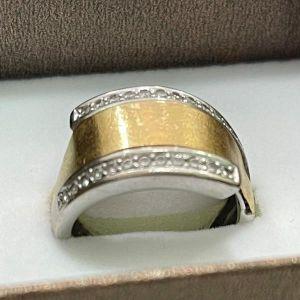 19.2ct  Gold Ring
